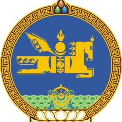 Монгол улсаас Полиш улсад суугаа элчин сайдын яам