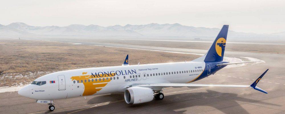 """Монгол улс """"BOEING 737 MAX""""-ын нислэгийг түр хугацаагаар зогсоов"""