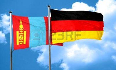 Герман дахь элчин сайдын яам