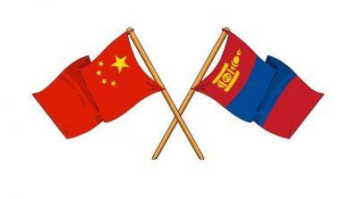 Монгол улсаас Хятад улсад суугаа элчин сайдын яам