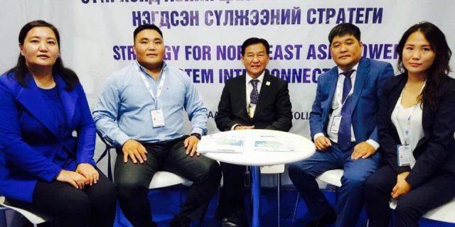 """""""Дэлхийн эрчим хүчний 24 дүгээр конресс""""-ын үеэр Монголын эрчим хүчний өдөрлөг боллоо"""