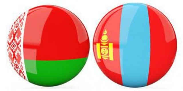 Монгол-Беларусийн бизнес уулзалтад урьж байна