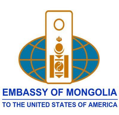 Монгол Улсаас Амерки Улсад суугаа Элчин сайдын яам