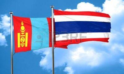 Тайланд дахь элчин сайдын яам
